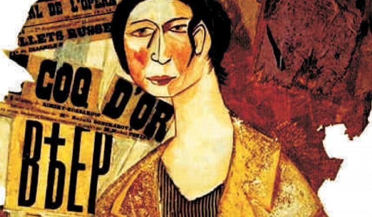 """Presentación del libro """"Borges y la criminología"""" de Alejandro Poquet"""