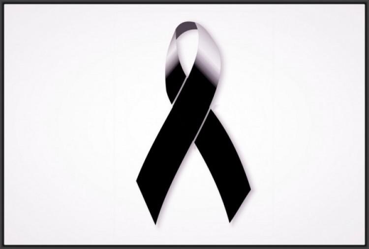 La facultad de Derecho lamenta profundamente los fallecimientos del Dr. Carlos Böhm y del Dr. Oscar Dimas Aguero