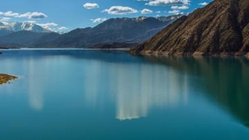 Módulo abierto de la Especialización en Derecho y Gestión Ambiental y de Aguas