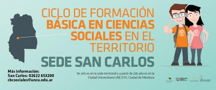 Sede San Carlos