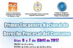 Colegio de Abogados será sede del Primer Encuentro Nacional de Derecho Procesal del Consumo